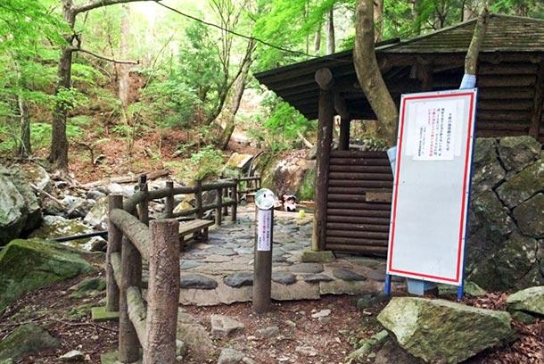 「不動の湯」が閉鎖 栃木那須塩原