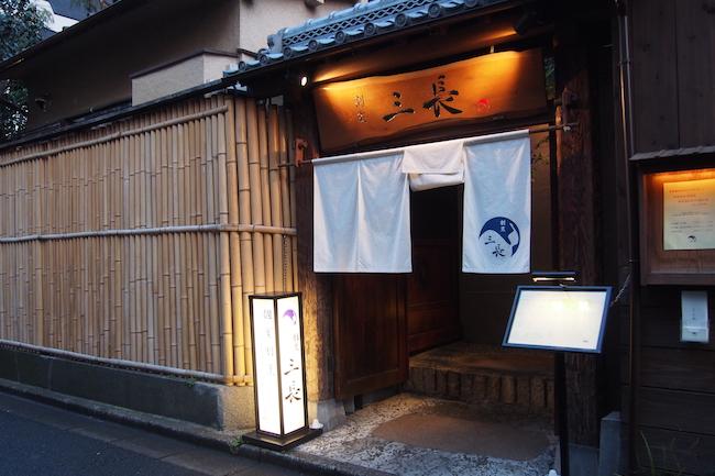 渋谷に残された最後の「和の空間」。かつての花街・円山町の「粋」な街づくり