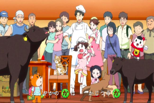熊本を食べよう。ジブリ出身の監督らが熊本のアニメCMを作ったよ