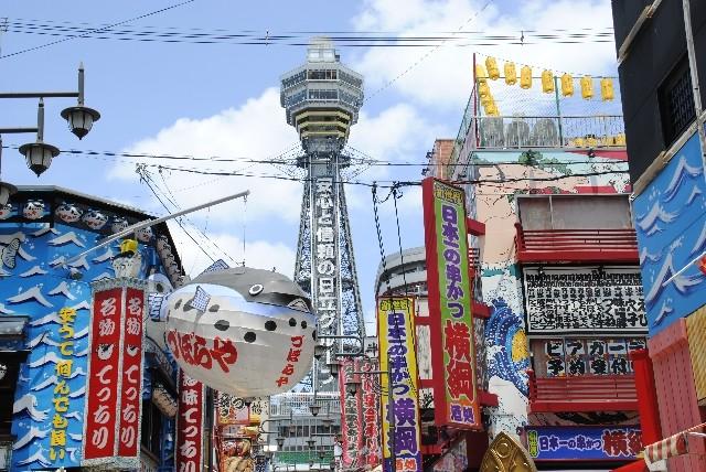 会話の最後に「知らんけど」…大阪府民あるある15選
