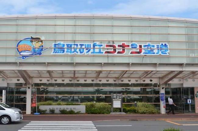 5) コナン空港