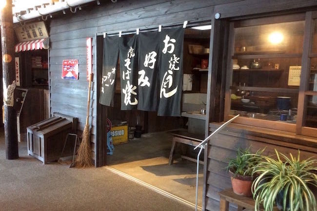 広島県民も改めて驚く。オタフクソース開催の本格お好み焼き教室