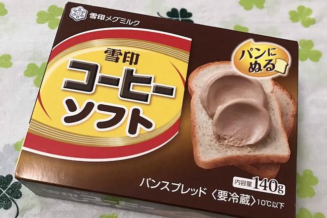 パンやクラッカーに塗ってみよう。雪印「コーヒーソフト」が新発売