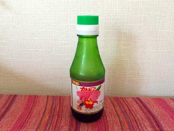 大分県民がこよなく愛する「カトレア醤油」、その名前の由来は?