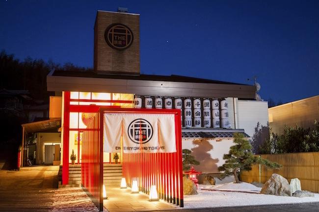 またニッポンに泊まろう。外国人にウケがよかった日本のホテルの特徴