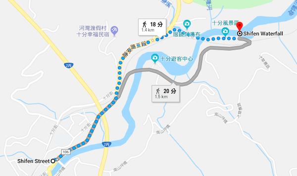 shifenwaterfall