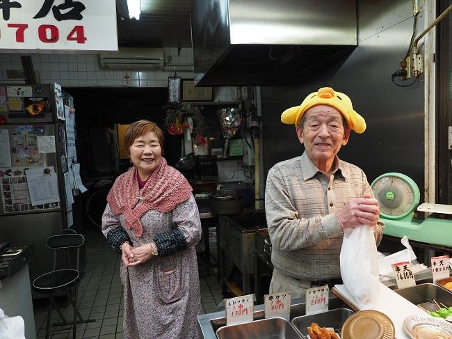 手づくり天ぷら「丸福」