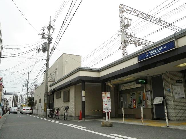 各駅停車のみが停まる京阪本線「土居」駅