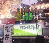なぜ日本維新は元暴力団組員を公認したのか?「破門状」が語る真相=山岡俊介