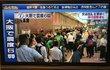 大阪地震、犠牲者5人に。続く余震、帰宅難民で混乱【最新の被害状況まとめ】