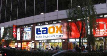 LAOX_Kichijyoji_2006