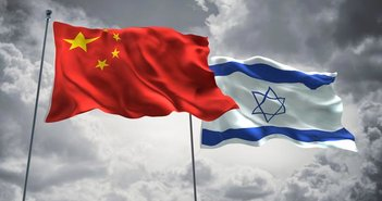 160126china-israel_eye