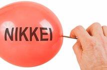 160301nikkei_eye