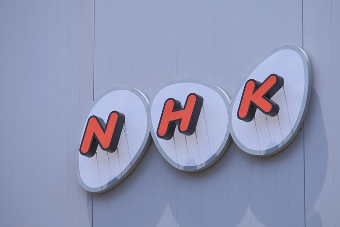 NHKが報じなかった熊本地震~「活断層の先」にある原子力発電所の危うさ=不破利晴