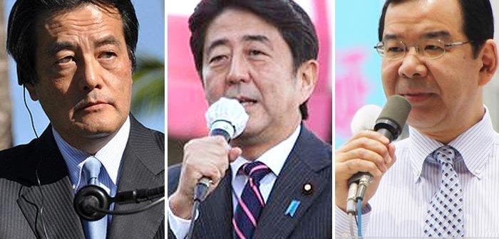 From Wikimedia Commons: Okada|Abe|Shii