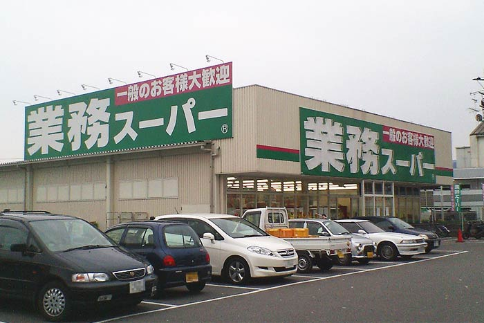 「業務スーパー」の栄光と挫折~インサイダー取引疑惑の神戸物産、最悪は上場廃止も=栫井駿介