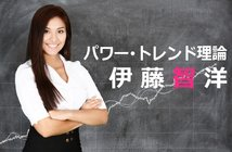 160802toshihiro-ito_eye