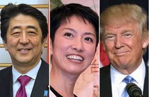 From Wikimedia Commons Abe | Renho | Trump