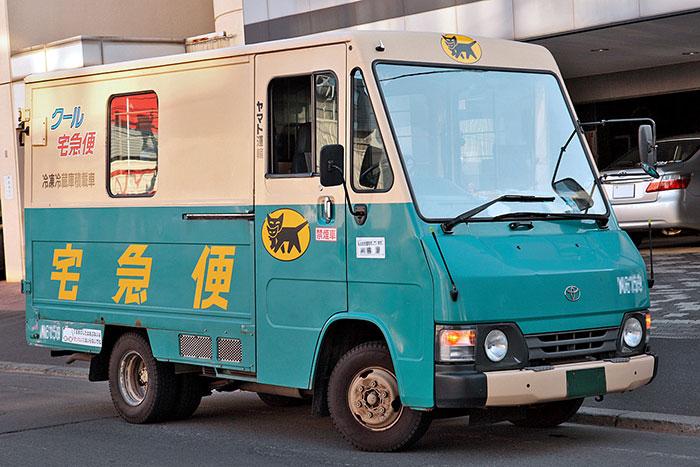 「もう限界」ヤマト運輸の宅配総量規制は日本社会をどこへ導くか?=武田甲州