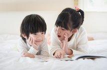 170314kawabataakemi_eye