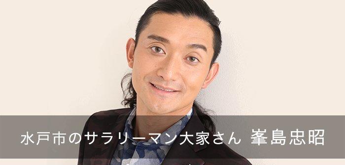 170521mitoooyasan_eye2