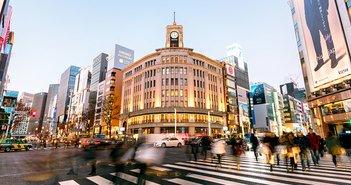 r.nagy / Shutterstock.com