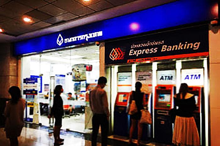 タイ不動産投資、融資を受けるなら現地銀行?それとも日本の銀行?=板野雅由