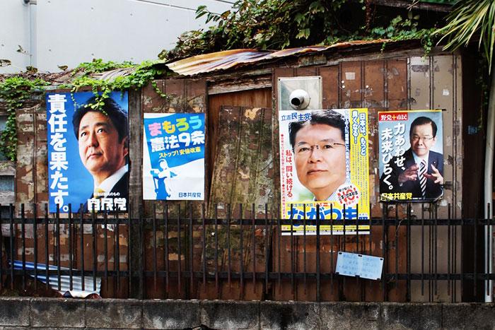 なぜ無党派層は目を覚まさないのか? 日本を動かす自民「組織票」の正体