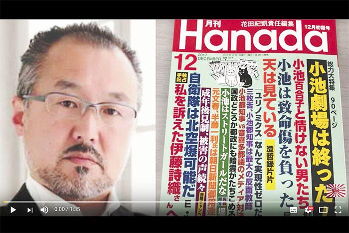 【レイプ疑惑】元TBS記者・山口氏「言い逃れ」の絶対感覚、その源流とは=三宅雪子