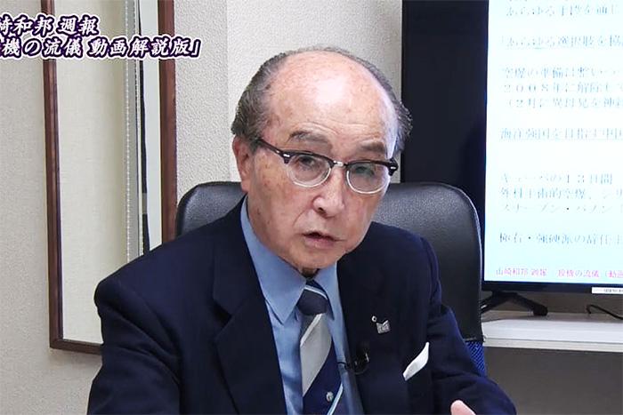 【山崎和邦の解説動画】12月相場で想定されるリスクとは?/銀行株の可能性