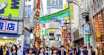 171205shibuya_eye