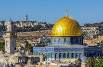 171210Jerusalem_eye