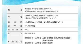 ilovepdf_com-399.jpg