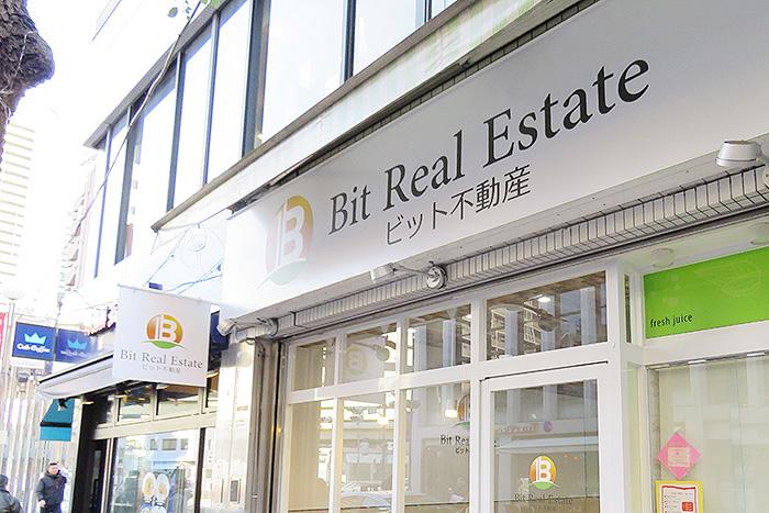 日本初、ビットコインで「億ション」も買える不動産店が誕生