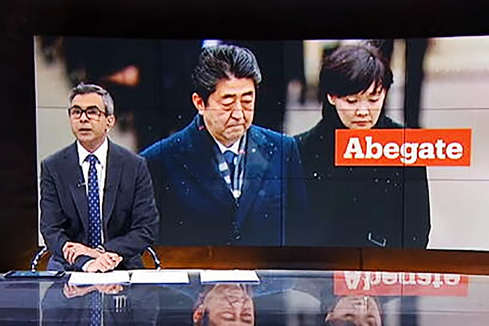 森友事件、海外では「アベゲート」と報道。米国なら大統領でも終身刑