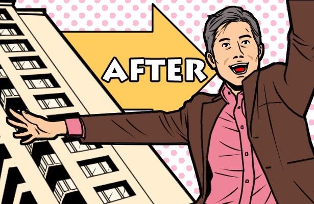 夢の「不動産一棟買い」で人生を変える方法。サラリーマンはなぜ有利なのか?