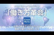 180501cloudworks_eye2