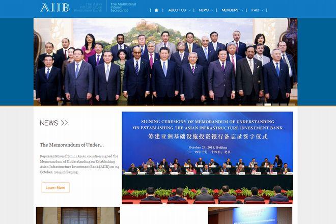 AIIBは公式サイトでさえやっつけ仕事。今は静観するのが上策