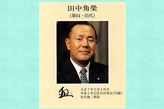 image by:首相官邸ホームページ