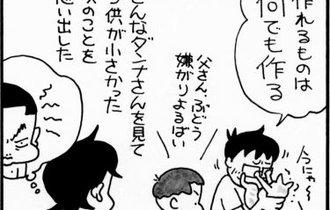 【コミック】元貧乏マンガ家直伝、お金をかけずに猫を飼う方法