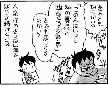 oohara20151119
