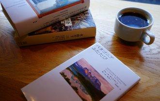 「風前の灯火」な海外文学を救うかもしれない、たった1誌のメルマガ