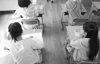 「道徳」の時間を嫌う子どもたち。最近の教育は何を教えているのか?
