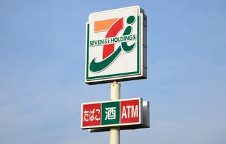 セブン銀行は大反対されていた。711鈴木会長自ら語った衝撃の事実