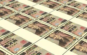 学者や評論家は信用するな。日本経済が安心なこれだけの理由