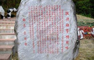 台湾人が提示する、中国が台湾を「日本の一部」と見なしていた証拠