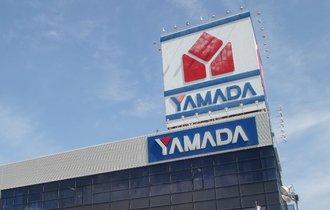 ヤマダ電機が黒字3倍、劣勢の家電量販店でなぜ勝ち組になれたのか?
