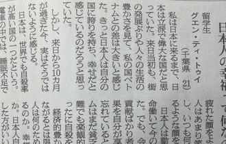 「日本人は何のために頑張ってるの?」外国人が疑問に思った日本の今に考えさせられる
