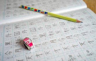 「意味のある語」だけ漢字で書けば、あなたの文章はもっと美しくなる