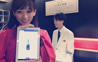 日本人の日本酒離れをとめろ。今度は人工知能が日本酒のソムリエに